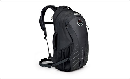 2018 Best Cycling Commuter Backpacks Reviews Top Rated